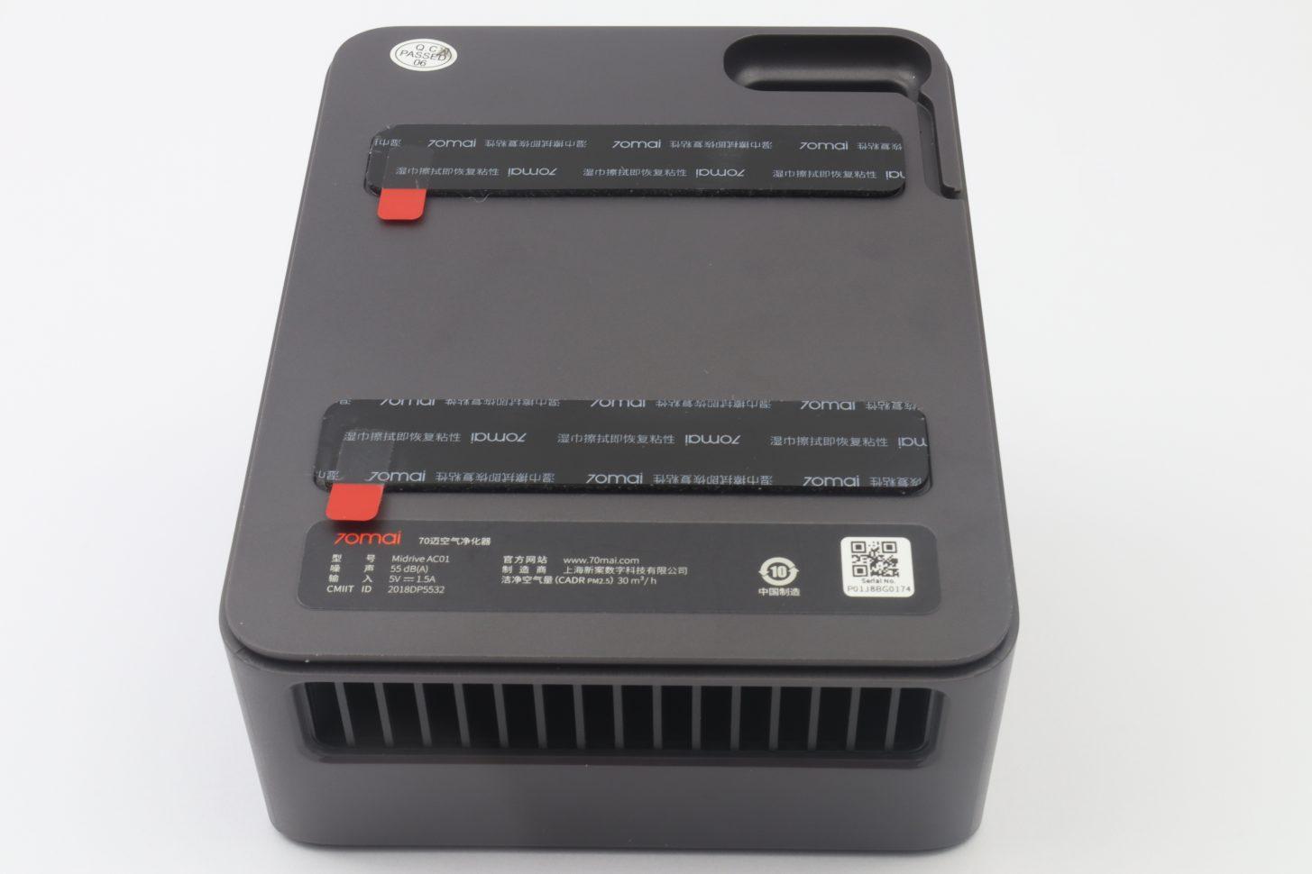 Benzi lipicioase purificator auto 70Mai